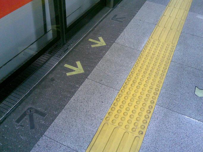 A Brief Introduction to Tactile Paving